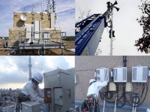 モバイル・無線通信設備